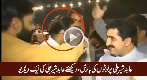 Abid Sher Ali Enjoying In Private Party, Watch Leaked Video of Abid Sher Ali