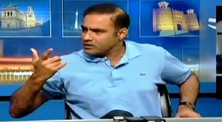 Abid Sher Ali Giving Stupid Arguments To Justify Punjab Police Culture