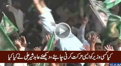 Abid Sher Ali Gone Mad, Watch What He Did During Election Campaign