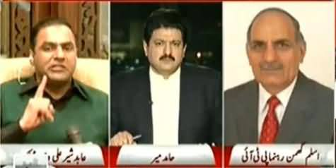 Abid Sher Ali Personal Attacks on Aslam Ghumman (PTI), Hamid Mir Turns off His Mike