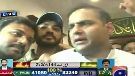 Abid Sher Ali's Special Message For Imran Khan After Victory in NA-122