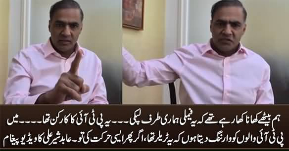 Abid Sher Ali's Video Message After Fight, Telling Details of Restaurant Incident