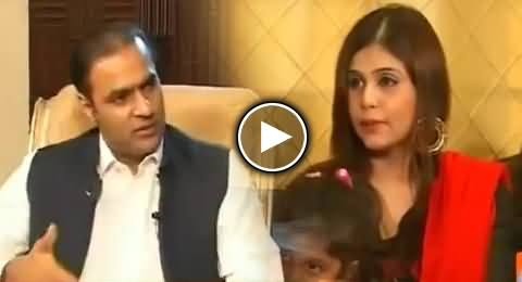 Abid Sher Ali's Wife First time on Media, Telling About Her Husband