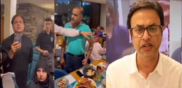 Abid Sher Ali & Salman Shehbaz's Video Viral From London   Pakistani Family vs Sharif Family - Irfan Hashmi's Analysis