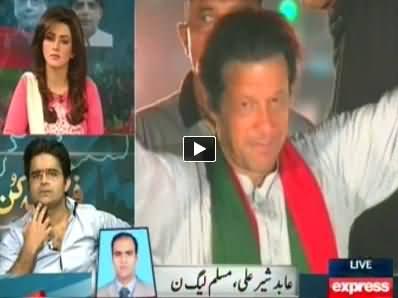 Abid Sher Ali Special Talk to Shahzeb Khanzada and Anchor Imran Khan on Express News