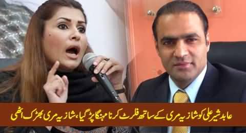 Abid Sher Ali Tries to Flirt with Shazia Mari, But Shazia Mari Blasts Abid Sher Ali in Reply