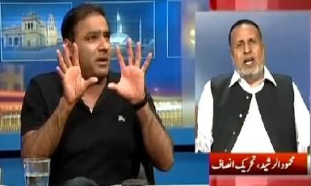 Abid Sher Ali Went Out of Control & Started Speaking Non Sense in Punjabi