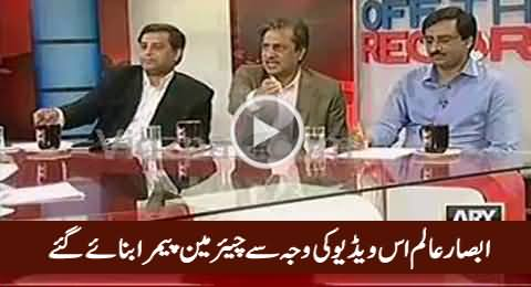 Absar Alam Appointed As Chairman PEMRA Due to This Video