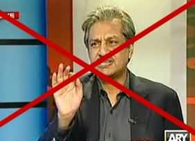 Absar Alam Blindly Abused on Social Media due to his Bad Remarks about Imran Khan Supporters