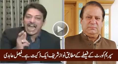 According To Supreme Court's Verdict Nawaz Sharif Is A Daaku - Faisal Raza Abidi