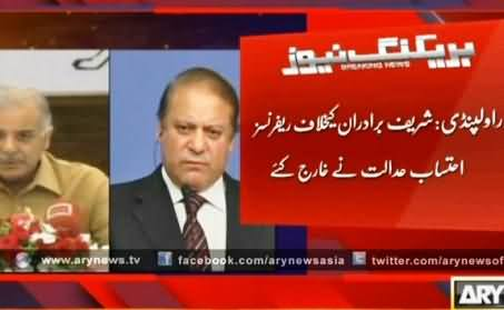 Accountability Court Dismisses Money Laundering Cases Against Sharif Brothers