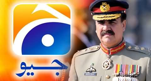 Activities Against Geo Are Being Done on the Signals of Pak Army - Amnesty International