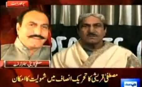 Actor Mustafa Qureshi Endorses Imran Khan's Demands, Likely to Join PTI in Next Few Days
