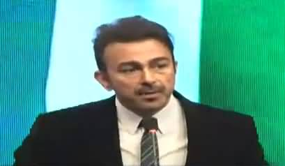 Actor Shaan Insulted Maryam Aurangzeb in culture convention