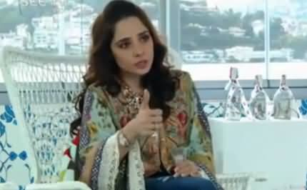 Actress Juggan Kazim Discussing Her Second Marriage in Morning Show
