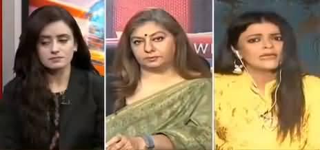 Actress Maria Wasti Criticizing PM Imran Khan on Farishta Incident