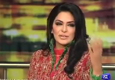 Actress Meera Criticizing Social Media & Calls It