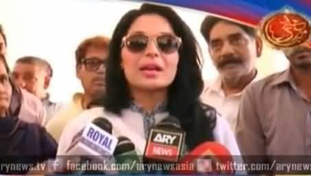 Actress Meera Doesn't Know Why Muslims Sacrifice Animals on Eid-ul-Azha