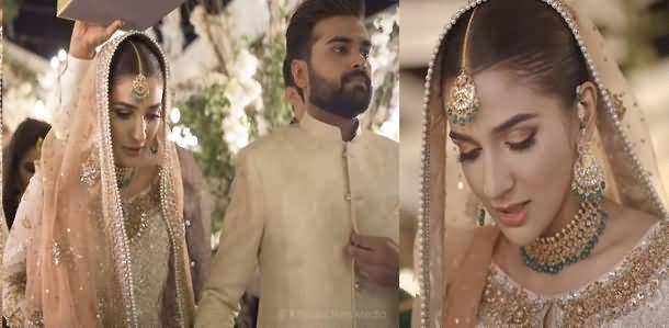 Actress Rabab Hashim Got Married To Sohaib Shamshad: See Rabab Hashim's Wedding Pictures