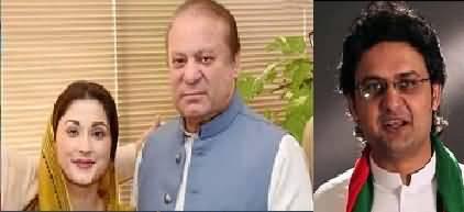 Adiala prison is the destination of Nawaz, family; Faisal Javed