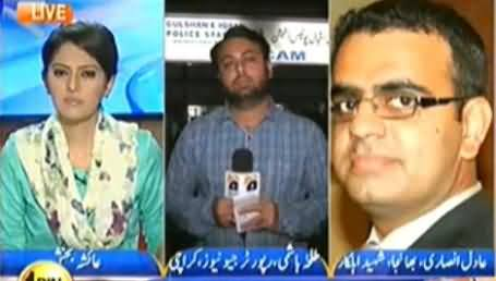 Adil Ansari Giving His Views on the Death of His Uncle While Defusing Bomb