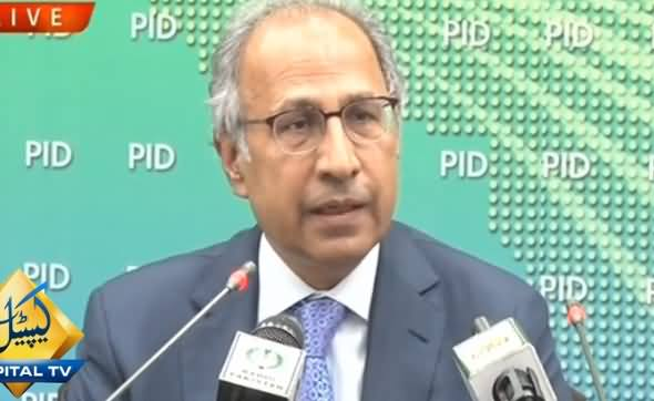 Advisor to PM Imran Khan on Finance Hafeez Sheikh Press Conference - 4th September 2019