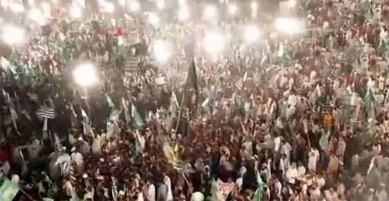 Aerial View of Crowd At PDM Jalsa in Faisalabad