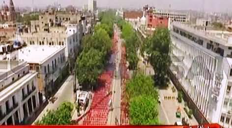 Aerial View of PTI Chair Crossing Jalsa in Lahore, Exclusive Video