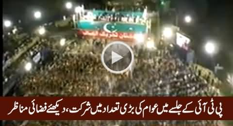 Aerial View of PTI Islamabad Jalsa During Abrar ul Haq's Performance