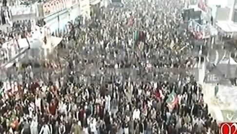 Aerial View of PTI Kasur Jalsa, A Huge Number of People Gathered At Jalsa Gah
