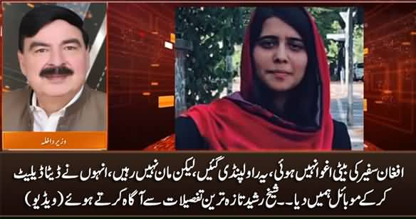 Afghan Ambassador's Daughter Was Not Abducted - Sheikh Rasheed Tells Latest Updates
