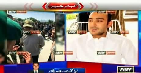 Afghan Authorities Hand Over Ali Haider Gillani to Pakistani Ambassador