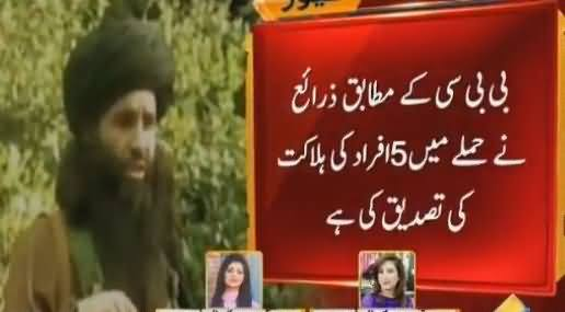 Afghan Govt Confirms That TTP Chief Mullah Fazlullah killed in US Drone Attack