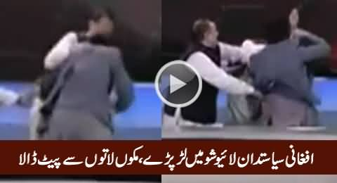 Afghan Politicians Started Fighting During Live Talk Show, Exclusive Video