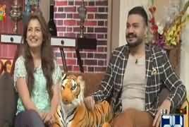 Afra Zafri (Comedy Show) – 11th July 2018