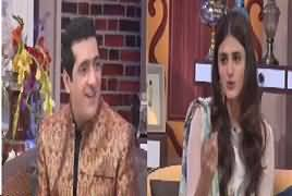 Afra Zafri (Comedy Show) – 12th September 2018