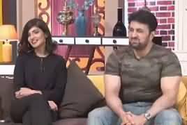 Afra Zafri Comedy Show - 19th September 2018