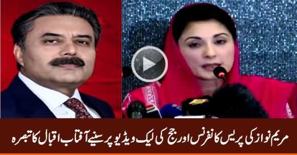 Aftab Iqbal Analysis on Maryam Nawaz Press Conference & Leaked Video
