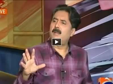 Aftab Iqbal Blasts the So Called Good Governance of Shahbaz Sharif in Punjab