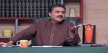Aftab Iqbal Praising General Raheel & Justice Mansoor Ali Khan For Taking Action Against Corruption