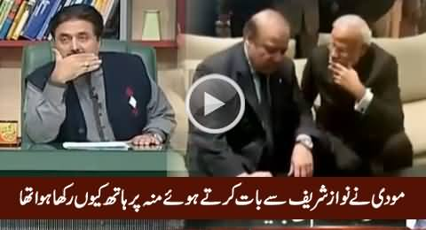 Aftab Iqbal Reveals Why Modi Put His Hand on His Mouth While Talking To Nawaz Sharif