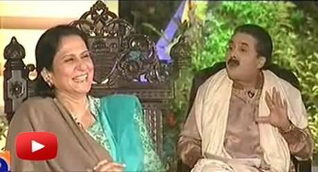Aftab Iqbal's Wife Nasreen Aftab First Time in Khabarnaak