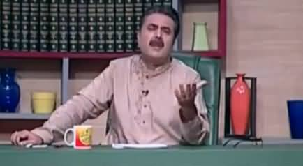Aftab Iqbal Views About What Is Happening in Ramzan Transmissions