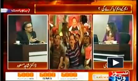 After Altaf Hussain, Some More Pakistani Politicians Will Be in Trouble - Dr. Shahid Masood