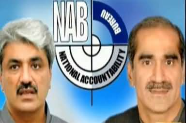 After Blacklist, Khawaja Saad and Khawaja Sulman's Name Placed on ECL