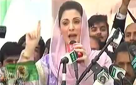 After disqualification for life, now they are playing the Ghadar Nawaz card against him - Maryam Nawaz
