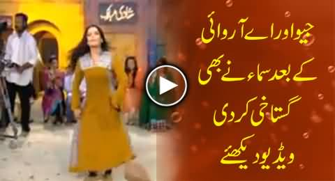After Geo and ARY, Samaa Tv Also Commits Same Blasphemy, Watch Video