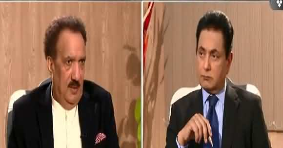 After Panama Leaks There Is A Big Scandal Coming In Near Future - Rehman Malik Predicts