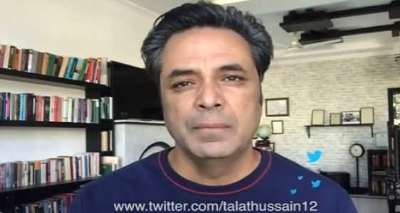 After Quetta Now Peshawar, What Does The Nation Want? Talat Hussain Vlog