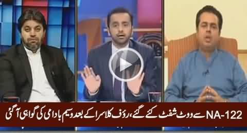 After Rauf Klasra Waseem Badami Endorses That Votes Were Shifted From NA-122